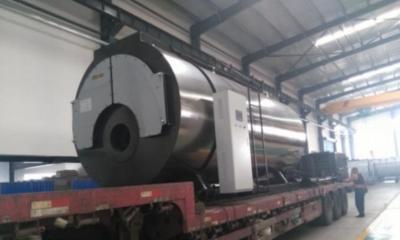 7MW一体冷凝承压热水锅炉出厂